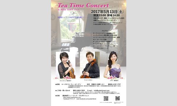 第6弾ティータイムコンサート・イン・ローズタウン イベント画像3