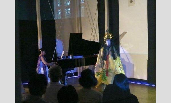 能とクラシック音楽の幻想 第3弾 イベント画像3