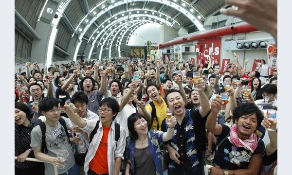 ジャパン・ビアフェスティバル実行委員会のビアフェス大阪2015イベント