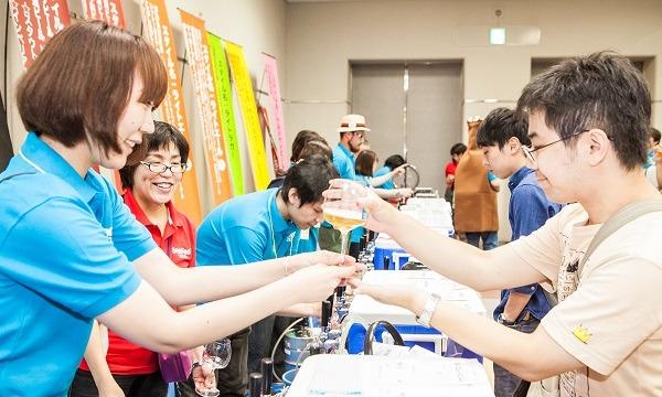 ビアフェス大阪2018 イベント画像3