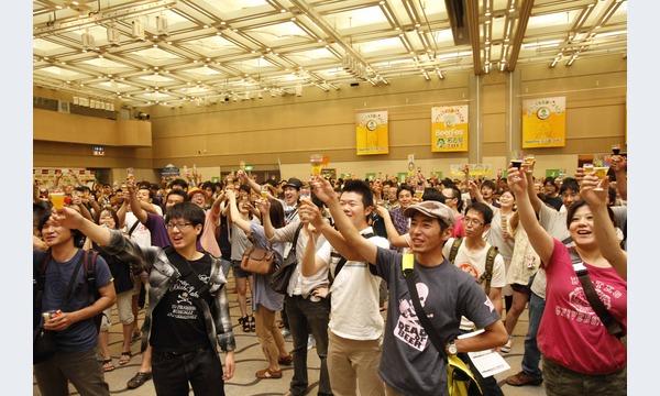 ジャパン・ビアフェスティバル実行委員会のビアフェス名古屋2015イベント