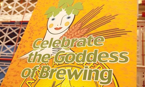 ジャパン・ビアフェスティバル実行委員会の審査終了ビール感謝試飲会・ABC2016イベント