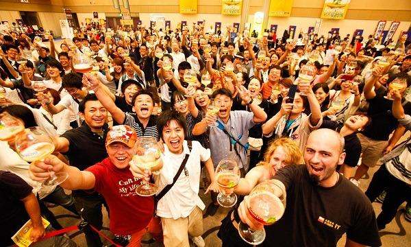 ジャパン・ビアフェスティバル実行委員会のビアフェス名古屋2017イベント