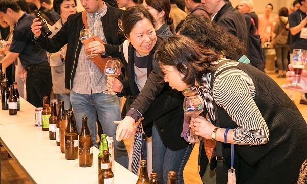 ジャパン・ビアフェスティバル実行委員会のIBC2019感謝試飲会イベント