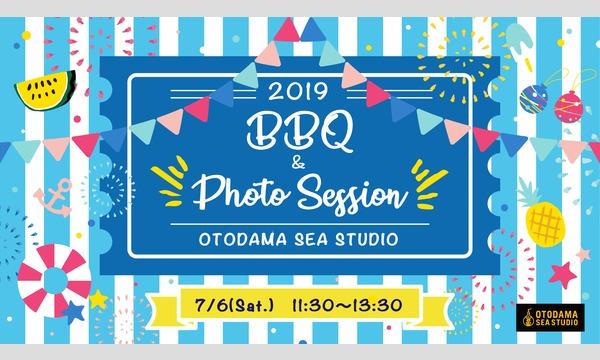 * BBQ & PHOTO SESSION * イベント画像1