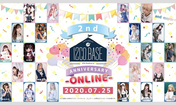 12CO.BASE 2nd Anniversary Party!! イベント画像1