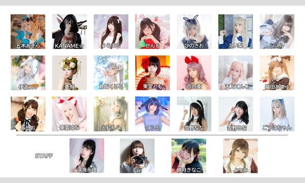 REIKA Happy Birthday Special party 2019!! イベント画像2