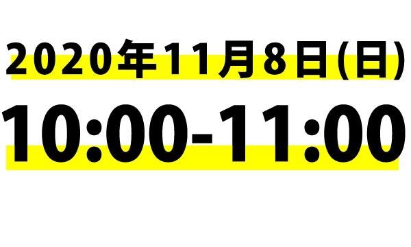 あたらしい生活様式 なるほど博【11月8日(日)】10:00-11:00 イベント画像1