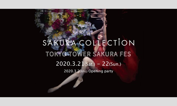 SAKURA COLLECTION OPENING PARTY イベント画像3