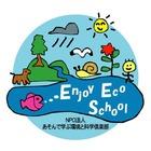 NPO法人あそんで学ぶ環境と 科学倶楽部事務局 イベント販売主画像