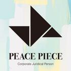 一般社団法人PEACE PIECE イベント販売主画像