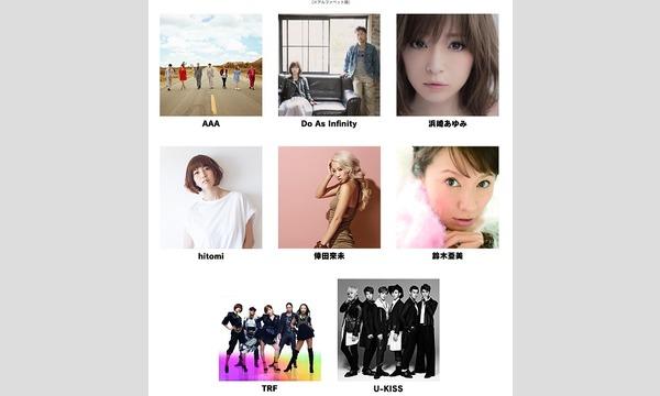 【締切迫る】FEVER a-nation by SANKYO Yahoo!チケットプラス限定 チケットプレゼント イベント画像2