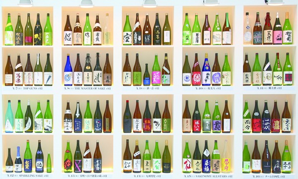 CRAFT SAKE WEEK at ROPPONGI HILLS 2018 イベント画像2