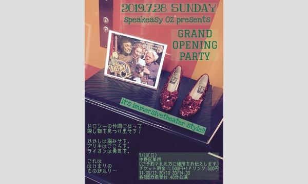 speakeasy OZ presentsGRAND OPENING PARTY イベント画像1