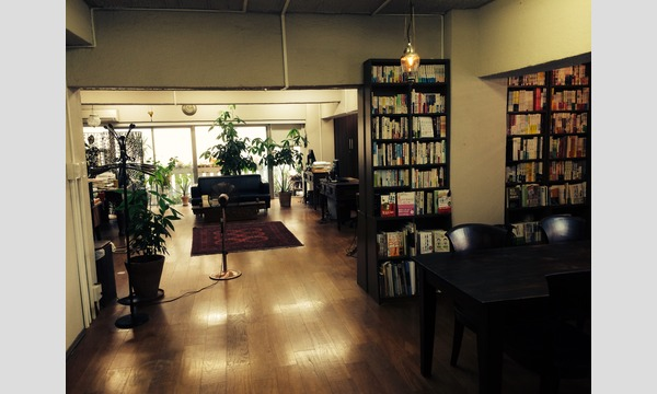 アップルシード・ エージェンシーの「出版のプロ」が教える!本を出したい人のための出版講座 in東京イベント