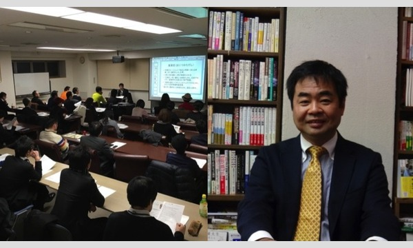 アップルシード・ エージェンシーの【大阪開催】「出版のプロ」が教える!本を出したい人のための出版講座イベント