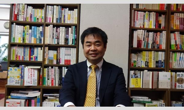 「出版のプロ」が教える!本を出したい人のための出版講座 ・東京開催 イベント画像2