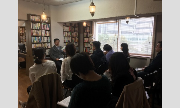 「出版のプロ」が教える!本を出したい人のための出版講座 ・東京開催 イベント画像3