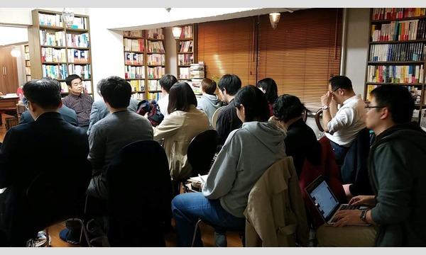 「出版のプロ」が教える!本を出したい人のための出版講座 ・東京開催 イベント画像1