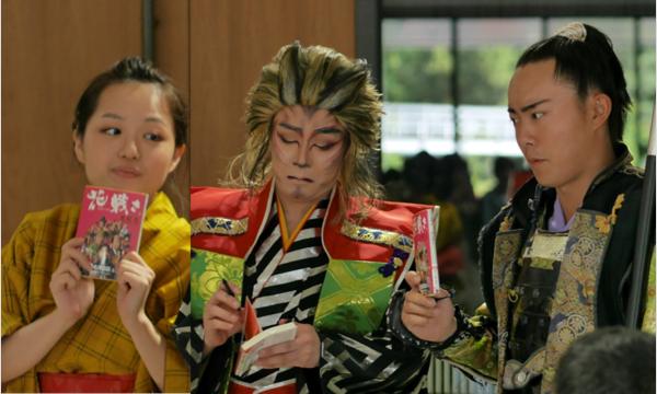 「劇団もしも」×「名古屋おもてなし武将隊(R)」のタイムマシン講義 イベント画像2
