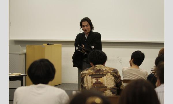 【劇団「もしも」のエンタテイメント講座】もしも坂本龍馬が現代にタイムスリップして幕末の歴史について講義をしたら イベント画像1