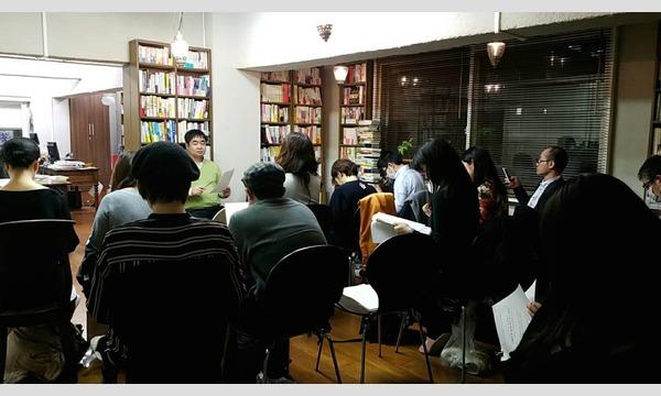 アップルシード・ エージェンシーの出版のための書籍企画書作成講座・9月21日(土)19時、東京開催。イベント