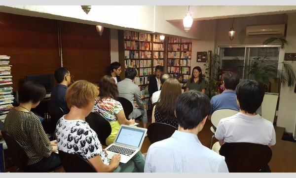 作家になりたいセミナー in東京イベント