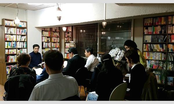 アップルシード・ エージェンシーの本を出したい人のための出版企画書作成講座(東京開催)イベント