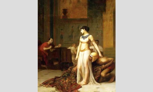 【劇団もしものタイムマシン講座】もしもクレオパトラが現代にタイムスリップして、美しさと恋愛について講義したら イベント画像3
