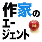 アップルシード・ エージェンシー イベント販売主画像