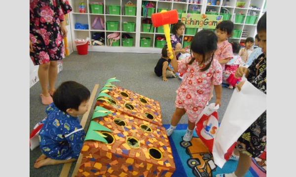 キッズインターナショナルサマースクール2017 in神奈川イベント