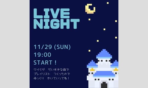 LIVE NIGHT イベント画像1