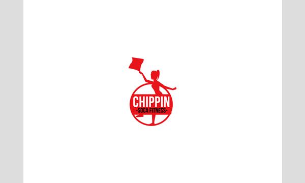 限定15人!代々木公園開催『chippin SOCA Fitness~ Outside version』 イベント画像1