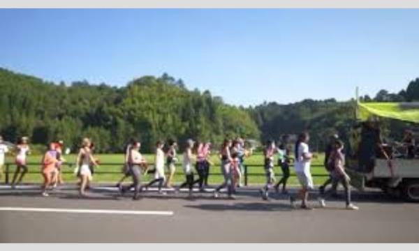 限定15人!代々木公園開催『chippin SOCA Fitness~ Outside version』 イベント画像2
