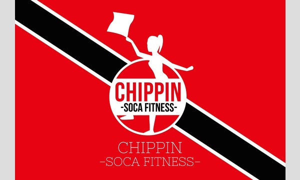 限定15人!代々木公園開催『chippin SOCA Fitness~ Outside version』 イベント画像3