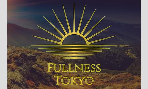 Fullness Tokyo Vol.1 in東京イベント