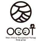 小樽臨床作業療法研究会のイベント