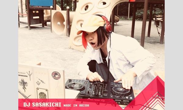アニバースト!vol.14~かみこす!出演者オーディション~ イベント画像1