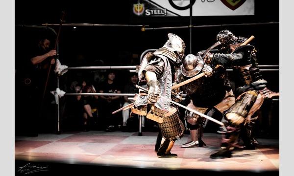 甲冑格闘技 日本初! アーマードバトル国際大会「STEEL! HEROES」 イベント画像2