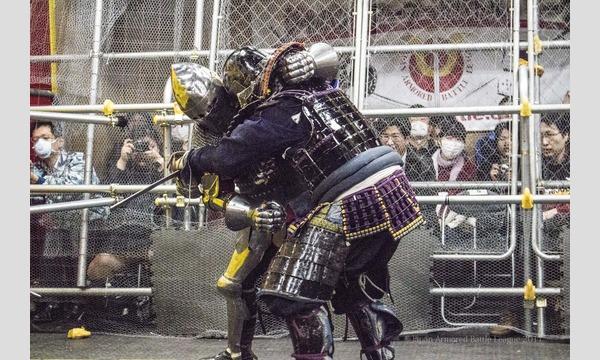 9/24(月・祝)アーマードバトルに生かす太極拳 イベント画像3