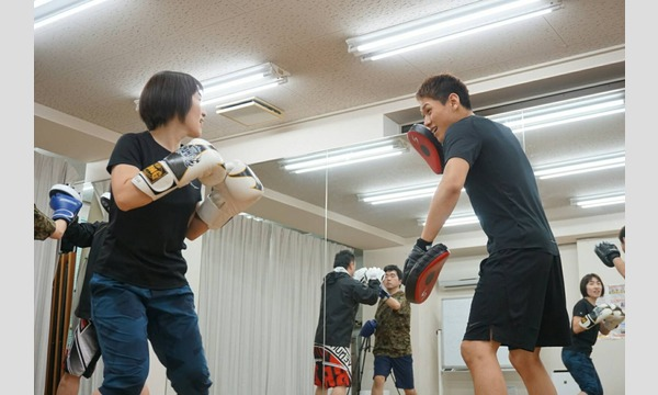 元プロボクサーが教える!60分ボクシング入門。 in神奈川 - パスマーケット