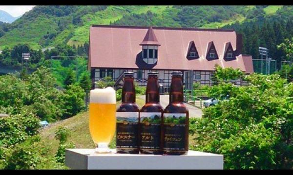 【GW開催】胎内高原ビール園 地ビール縁日2020 イベント画像3