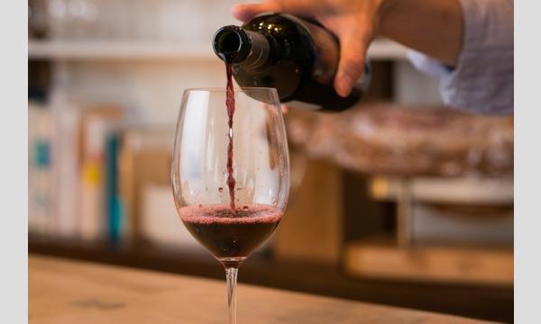 ワイン初級教室【お土産ワイン375ml付き】 イベント画像1