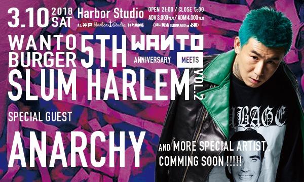 WANTO BURGER 5th ANNIVERSARY meets SLUM HARLEM vol.2 in兵庫イベント