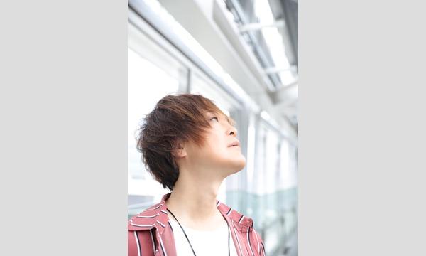 高橋秀幸ワンマンライブ「たかぱす感謝祭 西へ!」 イベント画像1