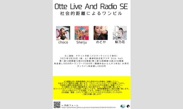 Otte Live And Radio SE イベント画像1