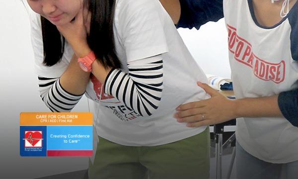 子どもの救命救急法 国際資格 EFR-CFC 取得講座 イベント画像1