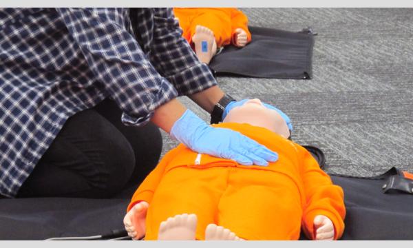 8/15(日) 子どもの救命救急法 国際資格 EFR-CFC 取得講座 イベント画像2