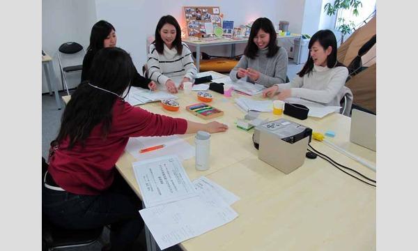 子どもの体験活動リスクマネジメント基礎 講座【ASL資格認定 講座】 イベント画像2