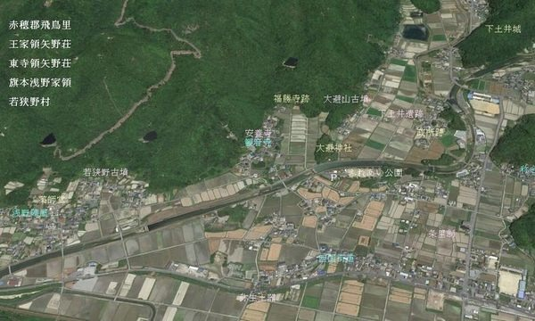 社会人のための日本史講座 イベント画像1